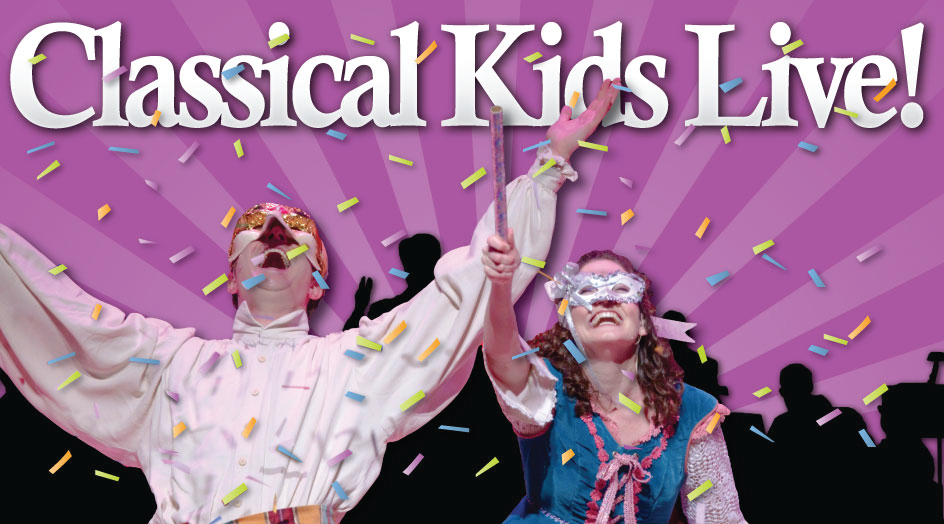 Classical Kids Music Education